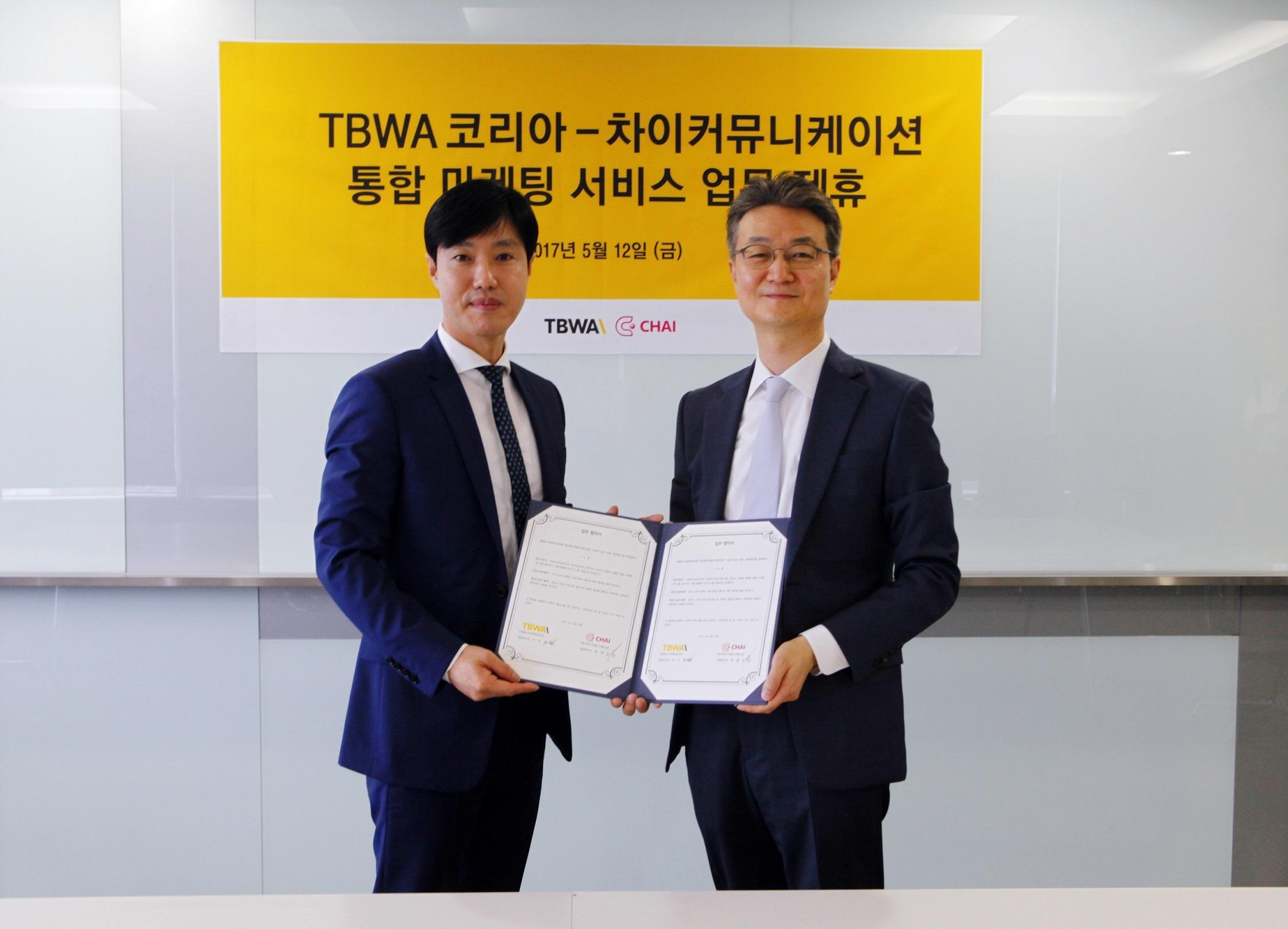 TBWA코리아, 차이커뮤니케이션과 통합 마케팅 서비스 'AD Circle' 출시