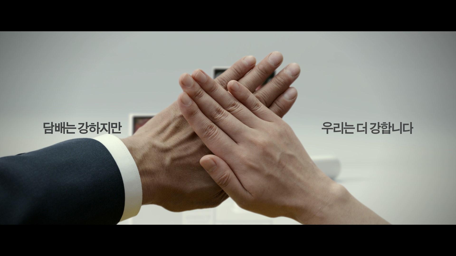 TBWA코리아, '제 27회 올해의 광고상' 3관왕 달성