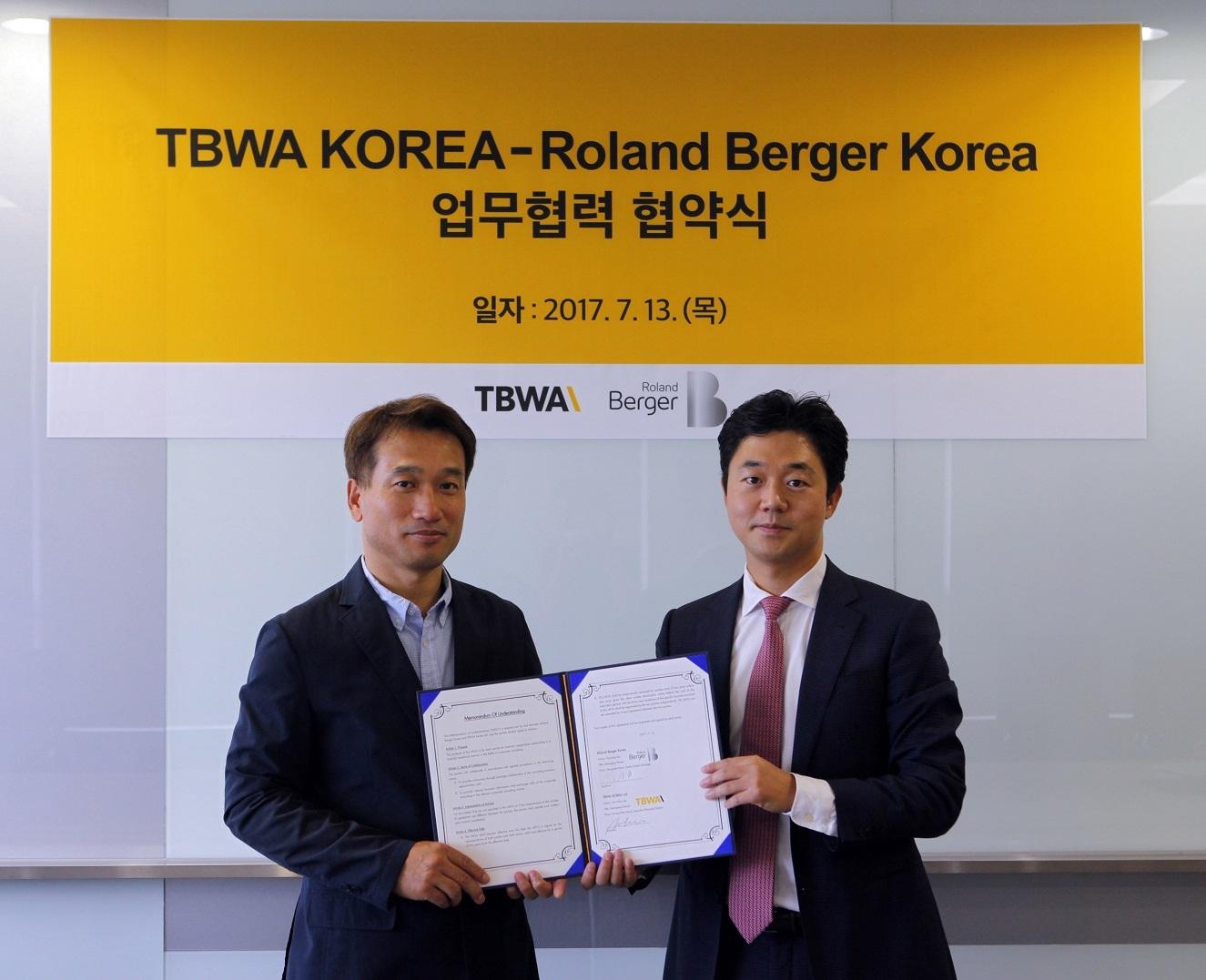 TBWA코리아, RolandBerger와 브랜드 컨설팅 강화 위한 업무협약 체결
